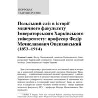 robak, srogosz..2.pdf